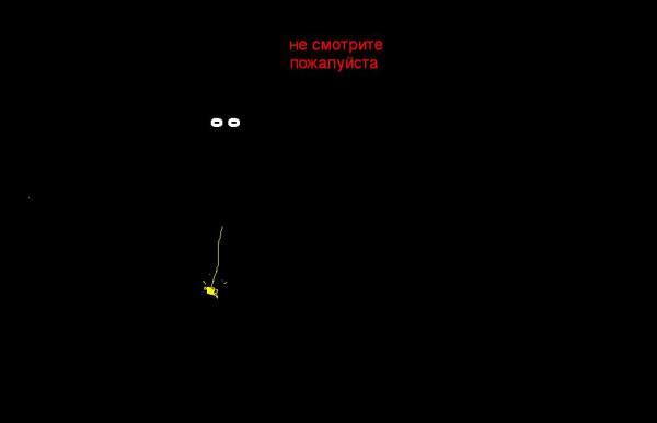 Карикатура: ночной хулиган, suhrob