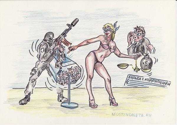 Карикатура: Лотерея, Владимир
