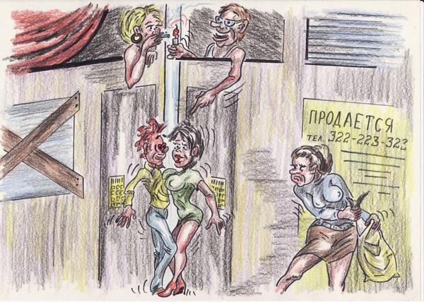 Карикатура: Уплотненная застройка, Владимир