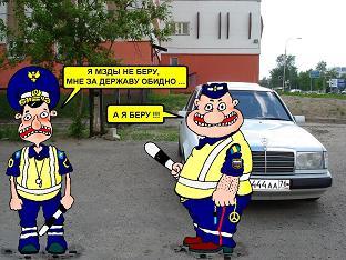 Карикатура, Павел Зязин