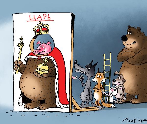 Карикатура: С будущим президентом определились, Микола