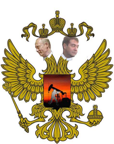 Карикатура: двуглавый орел, А.Ц.