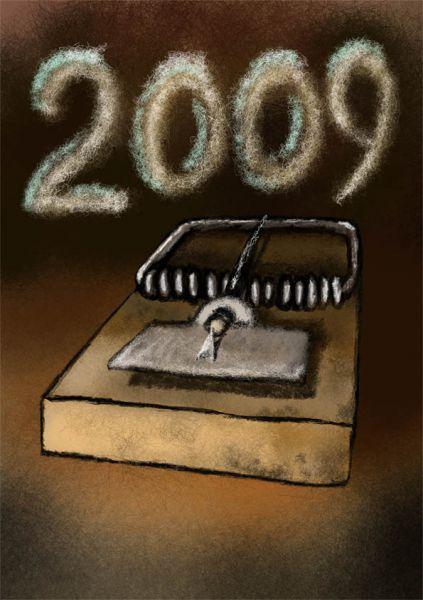 Карикатура: Год грядущий, Олег Малянов