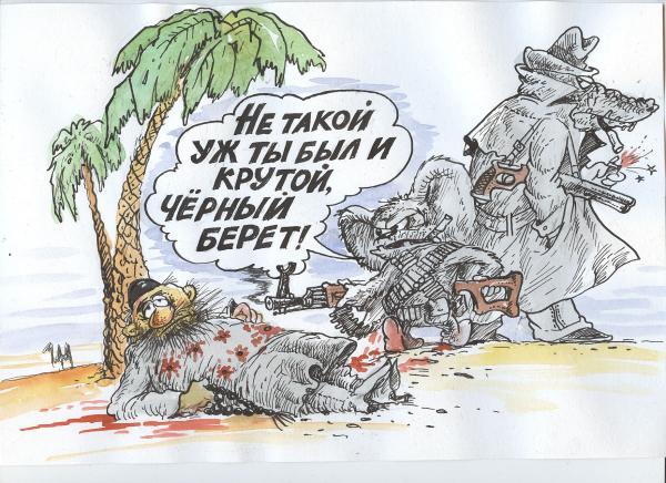 Карикатура: Ошибка резидента, Бауржан Избасаров