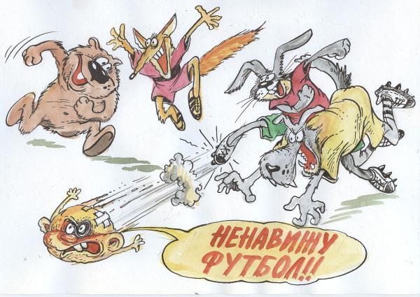 Карикатура: Ненавижу футбол, Бауржан Избасаров