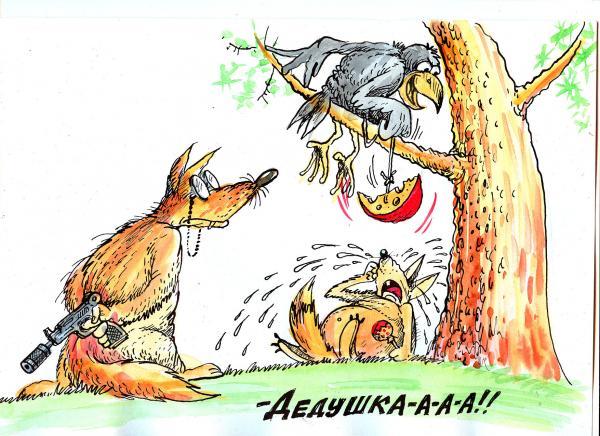 Карикатура: дедушкин парабеллум, Бауржан Избасаров