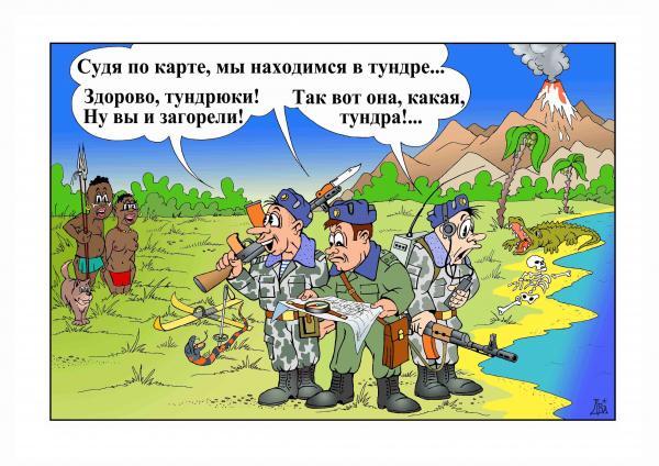 Карикатура: тундра, виктор дидюкин