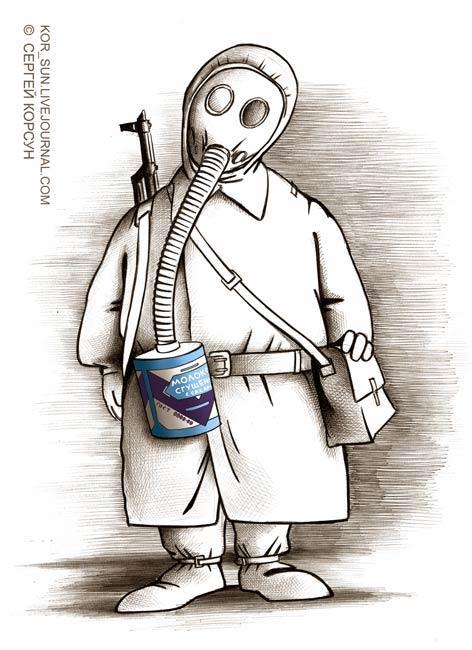 Карикатура: Противогаз, Сергей Корсун