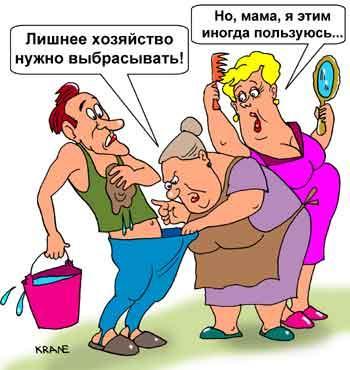 foto-golih-tulskih-devchonok