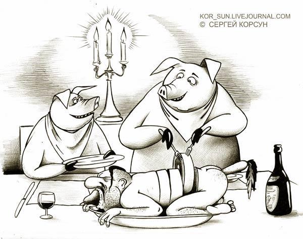 Карикатура: Тарас с бульбой, Сергей Корсун
