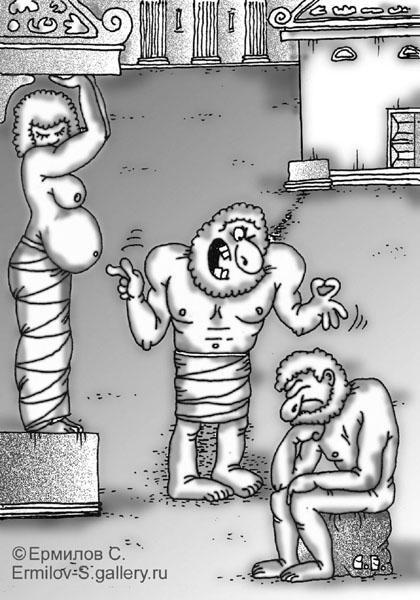 Карикатура: Кариатида, Сергей Ермилов