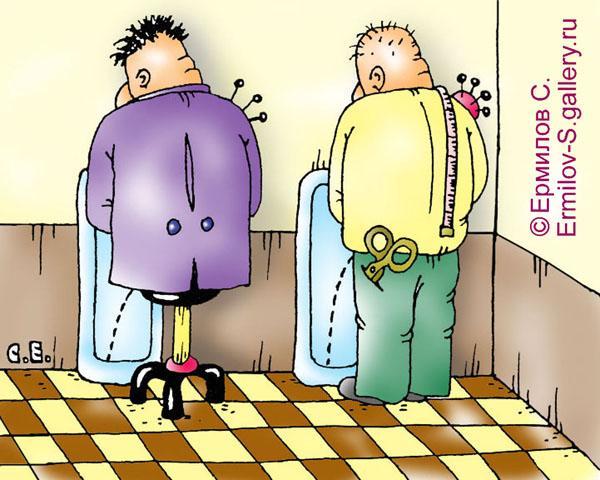 Карикатура: Манекен писает, Сергей Ермилов
