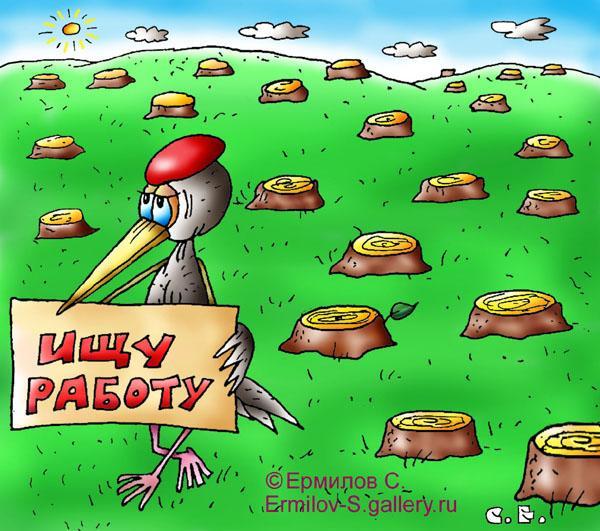 Карикатура: Дятел ищeт работу, Сергей Ермилов
