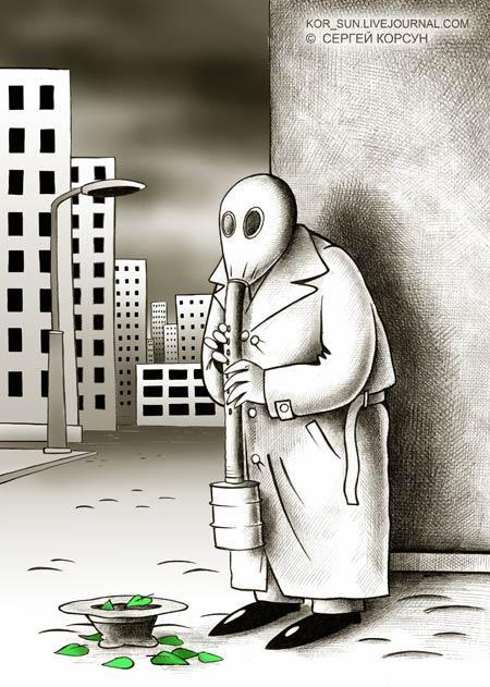 Карикатура: Музыкант, Korsun