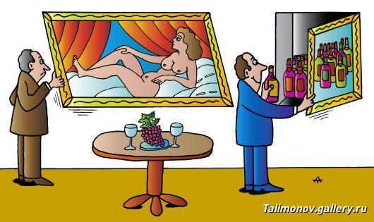 http://www.anekdot.ru/i/caricatures/normal/8/10/27/14.jpg