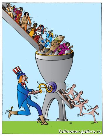 Карикатура: Мясорубка, Алексей Талимонов