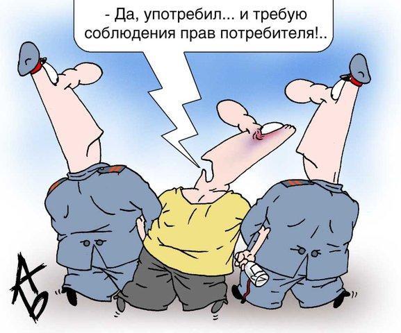 Карикатура: Потребитель, Андрей Бузов