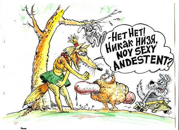 Карикатура: Секс-сарделька в тесте или красный день календаря, Бауржан Избасаров