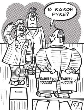 Карикатура, Сергей Репьв