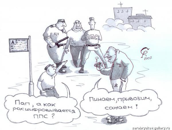 В Нижнем Тагиле отметили День патрульно-постовой службы.