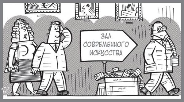 Карикатура: В музее, Сергей Репьев