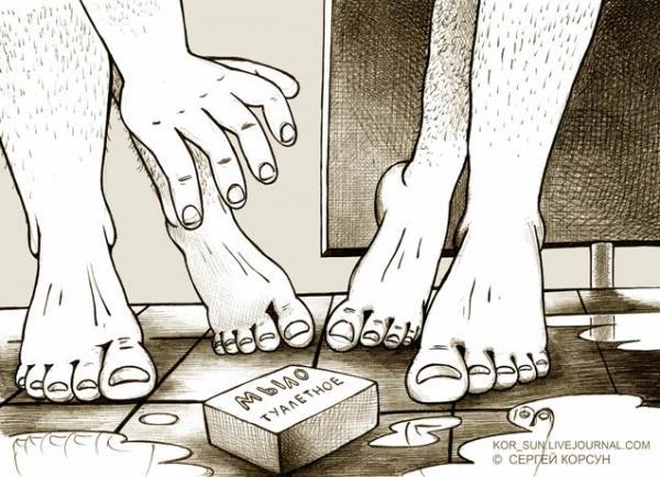 Карикатура: СТРАШНЫЙ СЛУЧАЙ В ДУШЕ, Сергей Корсун