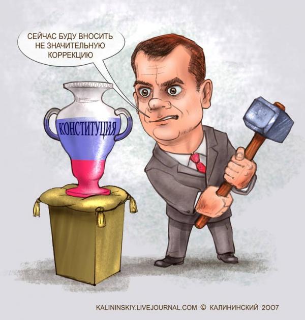 Карикатура: ЧТО ОХРАНЯЕШЬ, ТО И ИМЕЕШЬ!, Kalininskiy (Валентин Калининский)