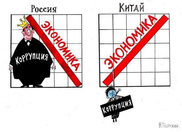 Карикатура: График, Вячеслав Полухин