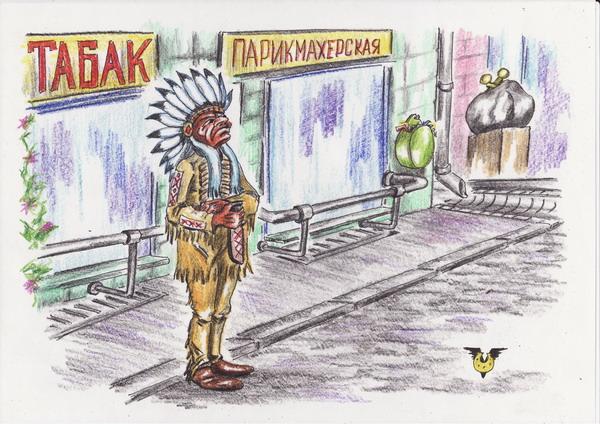 Карикатура: ул.Малая Гуронская, Владимир Уваров