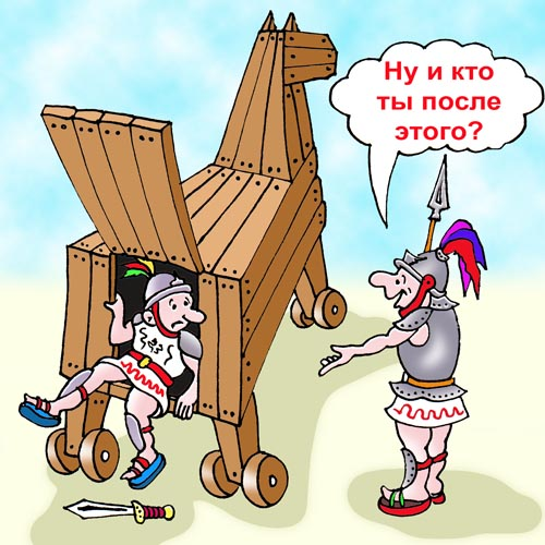 Карикатура: Старая история, Игорь Ревякин