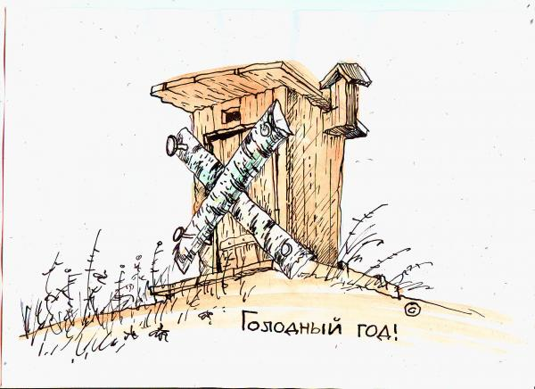Карикатура: Голодный год, Бауржан Избасаров