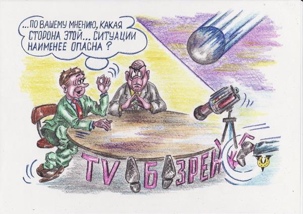 Карикатура: Наименьшее зло, Владимир Уваров