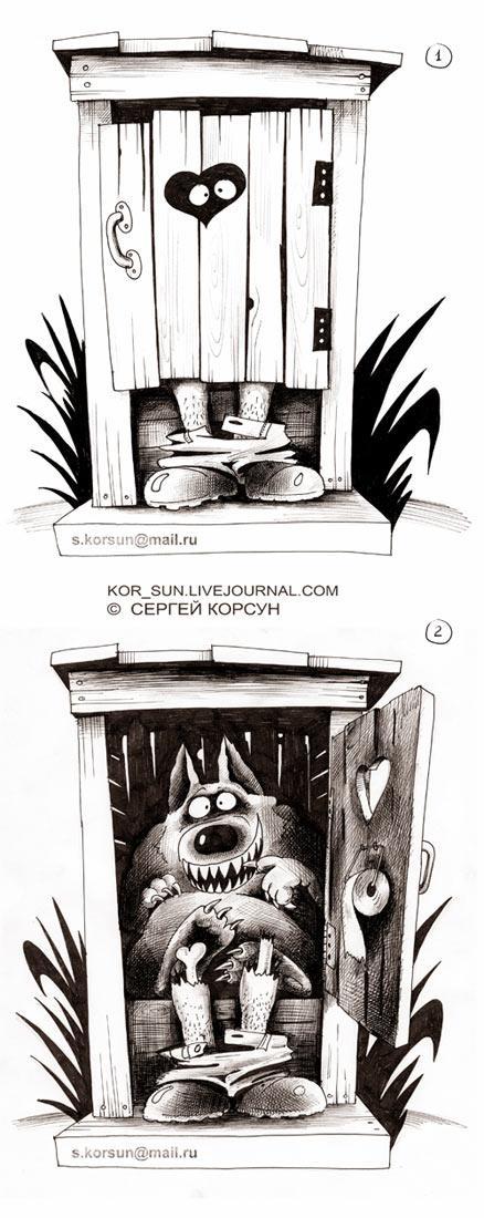 Карикатура: Сюрприз, Сергей Корсун