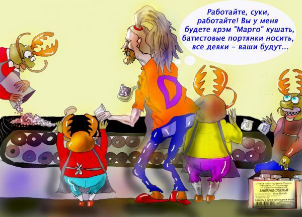 Карикатура: иЗЮМ, Марат Самсонов