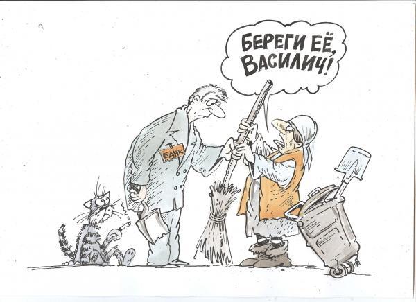 Карикатура: Иван Васильевич меняет профессию, Бауржан Избасаров