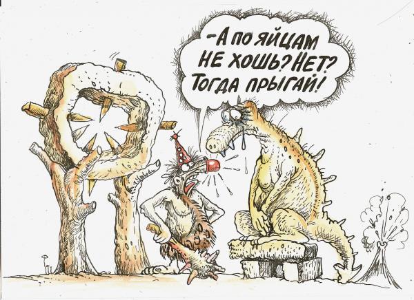 Карикатура: Цирк уехал  клоуны остались, Бауржан Избасаров