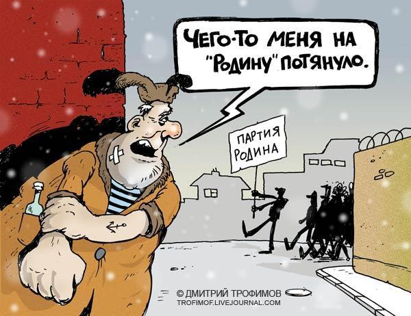 Карикатура: Маршам посвящается, Трофимов Дмитрий