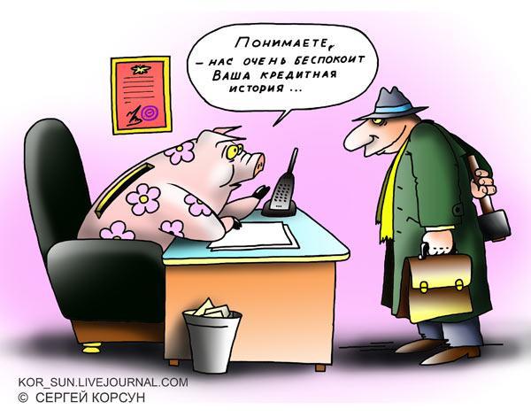 Карикатура: Беспокоит, Сергей Корсун