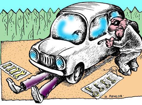 Карикатура: Угон, Николай Рачков