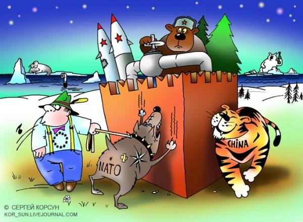 Карикатура: ХОРОШИЕ СОСЕДИ,СЧАСТЛИВЫЕ ДРУЗЬЯ, Сергей Корсун