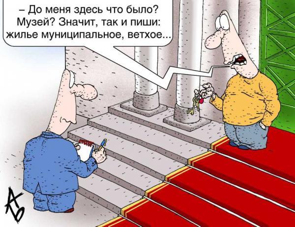 Карикатура: Никакой политики, Андрей Бузов