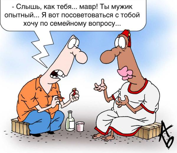 Карикатура: Спроси у специалиста, Андрей Бузов