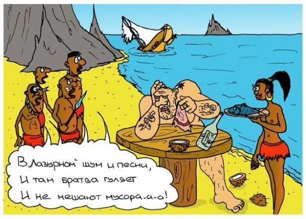 Карикатура: Ностальгия, Серебряков Роман