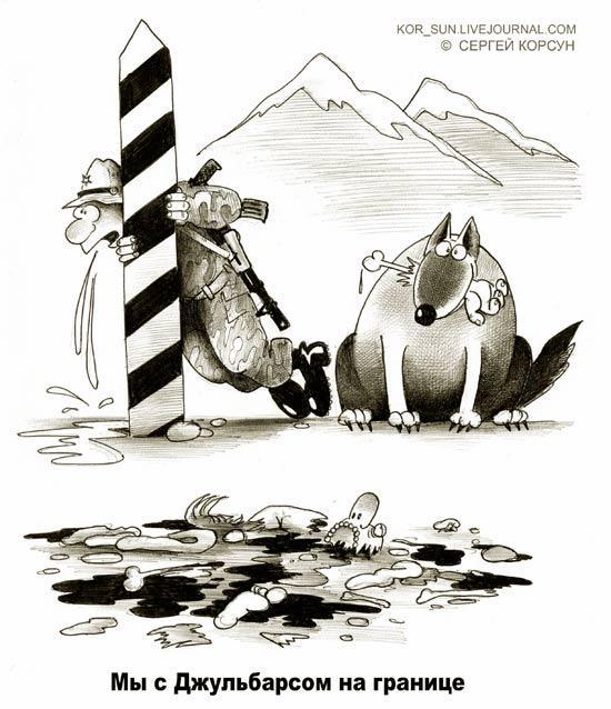 Карикатура: Задержание, Сергей Корсун