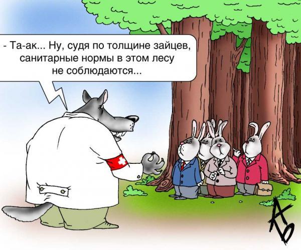 Карикатура: Санитар, Андрей Бузов