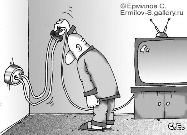 Карикатура: Розетка, Сергей Ермилов