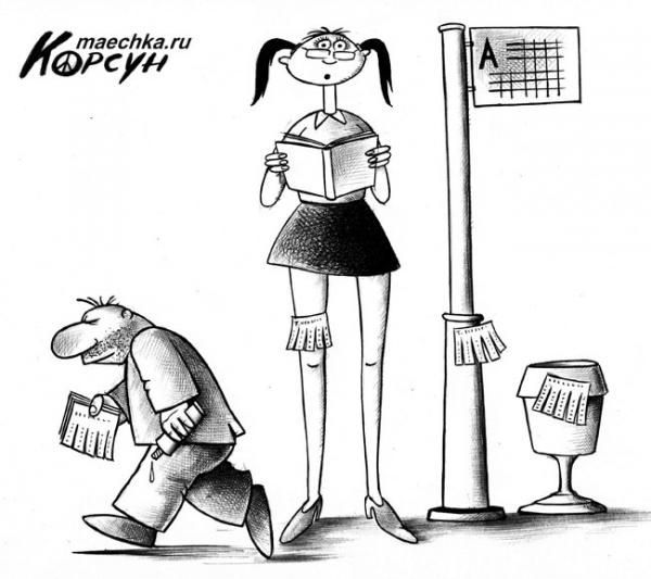 http://www.anekdot.ru/i/caricatures/normal/8/12/19/1.jpg