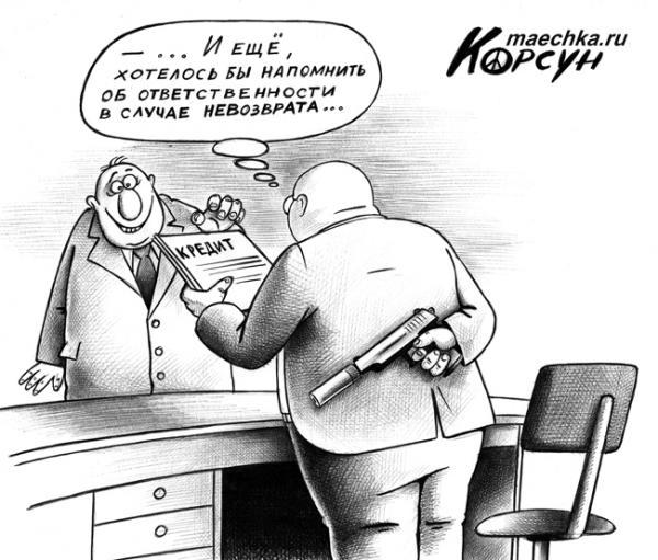 Карикатура: Инвестор, Сергей Корсун