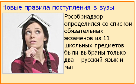 Карикатура: анекдот из anekdot.ru, БВВ