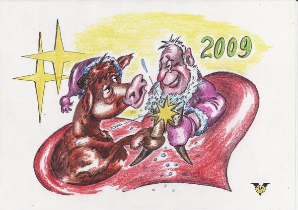 Карикатура: Со своей посудой, Владимир Уваров